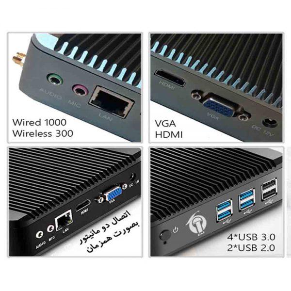تین کلاینت PAT T800