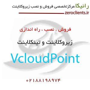 Vcloud