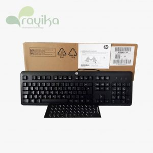 dragon hp keyboard_2