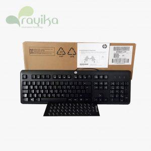 dragon hp keyboard_2